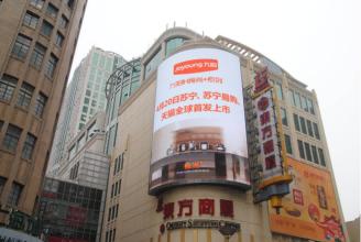 上海南京路东方商厦