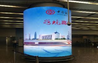 中国银行大厅项目