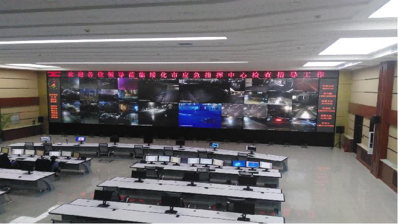 黑龙江绥化市应急指挥中心