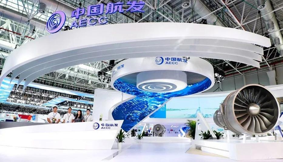 中国航发科研大厅