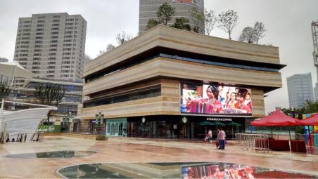 宝龙城室外LED显示屏项目