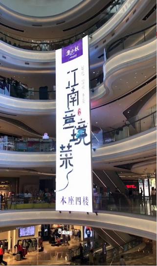 深圳罗湖IBC双面透明屏